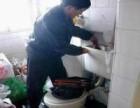 苏州园区马桶维修安装防异味,水管漏水维修,改独立下水道