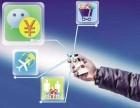微信小程序,小程序开发,网站建设,网络优化