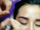 新姿美妆培训学校招收纹绣学员