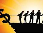 专做审计报告 财务财务审计报告 资产评估报告一条龙服务