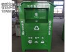 旧衣回收箱HSX-02应选龙创科技-倾销旧衣回收箱