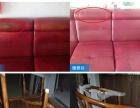 李师傅精修家具,低价补漆,修皮,沙发翻新配送安装