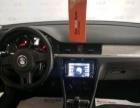 大众新宝来 2013款 1.6 手动 时尚型-龙海二手车交易中心