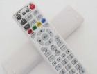 电信联通ITV机顶盒遥控器8元优质产品