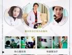 贵州较台湾性功能康复中医治疗中心落户遵义世纪男科医院