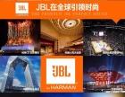 JBL 5.1家庭影院ES25C 中置音箱 HIFI音箱 原装正