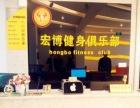 大华城冠博健身卡1100