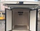 廊坊长安冷藏车厂家直销 肉类运输保鲜车 冷冻货车
