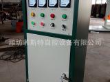 供应静电除尘变压器,静电除尘高压发生器,