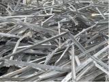 长安废旧电缆回收 报废电缆回收电话 废铝回收