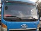 转让沪牌解放赛龙厢式货车6米8箱货6.8米