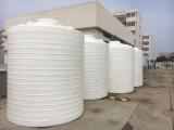 10吨塑料水箱10吨污水处理塑料桶甲醇外加剂塑料储罐