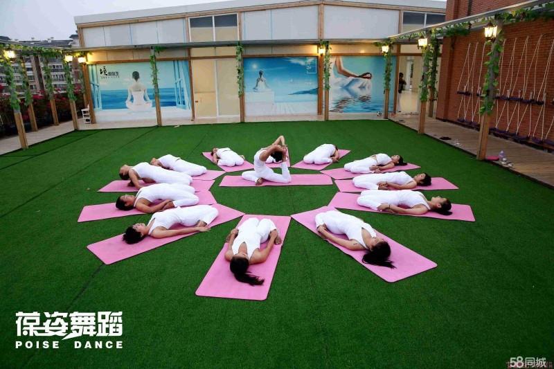 怎样学好瑜伽在哪学 葆姿瑜伽舞蹈培训