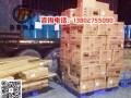 广州天河天河客运站搬家 广州天河天河客运站搬家公司