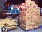 广州市白云区龙归/整车/短途/长途/包车/调车服务公司