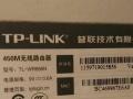 TP-LINK路由器WR886N家用穿墙王450M