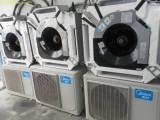 周口川汇区长期高价回收格力空调服务电话