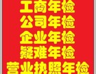 北京会计公司代理记账申请一般纳税人代理银行开户