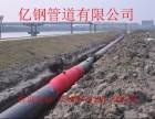 沧州供热专用聚氨酯发泡保温钢管生产厂家