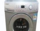 飞龙洗衣机 飞龙洗衣机诚邀加盟