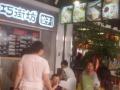 巧街坊饺子加盟,让创业变得如此简单!