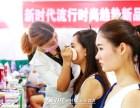 广州天河化妆培训中心 化妆培训班广州番禺