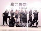 学什么舞蹈最长久最流行的舞蹈爵士舞西安玉祥门培训