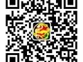 北京精雕软件培训学校介绍雕刻机浮雕设计步骤和方法