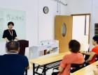 广州星海音乐高考艺考培训 星知海