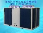 河南省中央空调维修服务(图)
