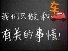 深圳,过户,外迁 年审,违章