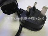厂家直销大英式插头电源线.弯头品字尾电源线