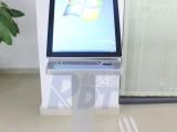 四川农信 手机银行网银体验一体机 双系统一键切换