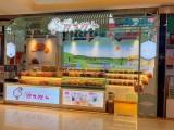 榆林槑大槑小零食网红爆款招商加盟