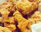 炸鸡汉堡炸鸡米花炸鸡排炸鸡翅炸鸡叉骨包教包会