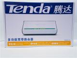 腾达Tenda TEI402多功能宽带路由器 4口有线路由器 网