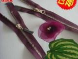 5号金属Y牙黄铜拉链 家纺服装拉锁批发 拉链厂家直销