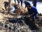 哈尔滨专业通下水 通马桶 通地漏-专业服务价格合理
