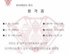 点中点韩国语中韩教师联手打造各种精品韩国语课程