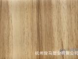 PVC木纹皮,PVC木纹装饰片--用于免漆门制造