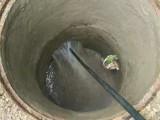唐山路北区机场路附近疏通下水道联系手机