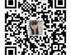 山东可妮雅洗护金牌总代Jiao442976852