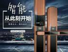 郑州换锁芯,郑东新区专业换锁公司,安装销售指纹锁