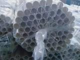 四森pc穿線管無鹵阻燃電工套管生產廠家直供
