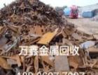回收废铁,废铜,废铝等金属。