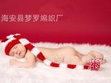 针织帽子工厂 秋冬帽子批发 宝宝帽 毛线帽 圣诞帽长尾巴