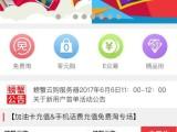 螃蟹云购APP-生活优惠购物平台
