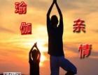 瑜伽教练培训,金蝉瑜伽不一样的教学模式受益更深