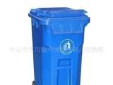 供应环卫环保塑料垃圾桶240L D超高品