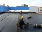 江干区房屋楼面防水补漏施工服务热线(屋顶漏水补漏方法介绍)